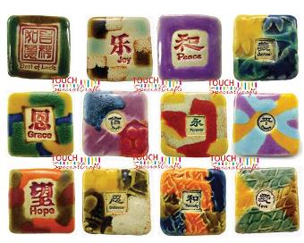 Ceramic Magnet with Chinese Character